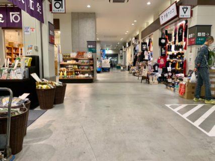 水産卸売場棟にある物販店舗を見てから豊洲ぐるり公園をららぽーとまで歩いた~豊洲市場探索(4)