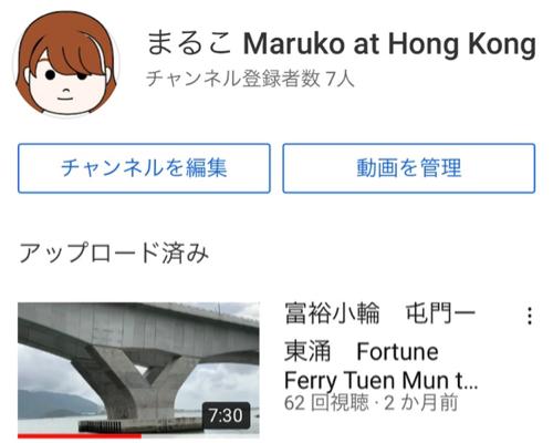 Youtubeへのハードルはそこまで高くないのかもしれない