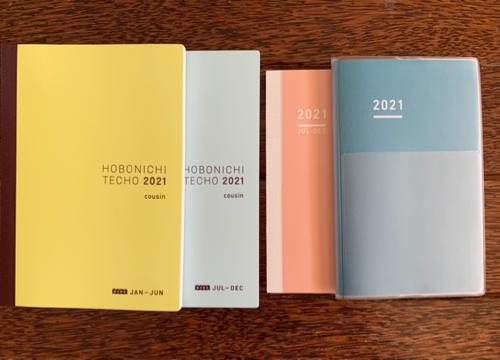 2021年の手帳はデイリー&半年~ジブン手帳 DAYs mini 2021とほぼ日手帳カズン分冊版avecを比べてみた