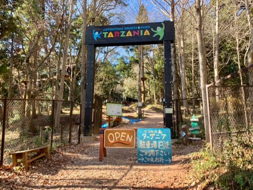 千葉県にあるフォレストアドベンチャー・千葉とターザニアの違いについてまとめてみた