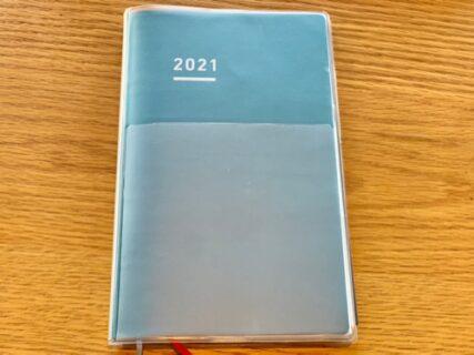 ジブン手帳 DAYs mini 2021は学習用の手帳にすることにした~デイリーの手帳に学びを記録しよう