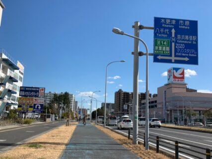 国道14号に来ると東日本大震災の時のことを思い出す