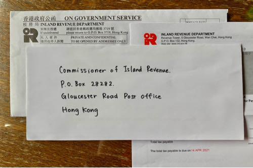 ようやく2019年度の香港の所得税の支払いが終わったけど、2020年度分をどうしようか悩む