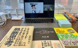日本語は読書しやすい言語