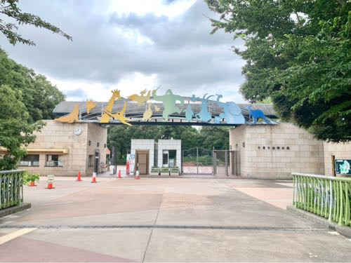 家族で千葉市動物公園に行った