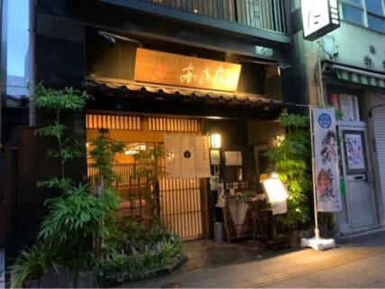 江戸蕎麦手打處あさだ@浅草橋でおひとり様ご飯をたべた