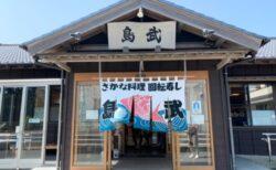 島武水産@犬吠の回転寿司がネタが大きくて大満足