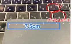 MacBookの親指シフトで右手小指を酷使してしまったので、一旦ローマ字入力に戻した