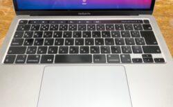 MacBookに親指シフト入力するために、キーボードの上で指をスライドさせてみることにした